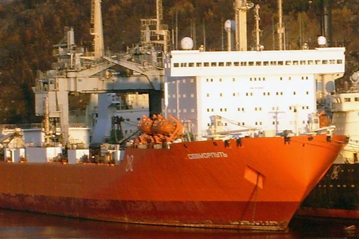 Barco ruso Sevmorput